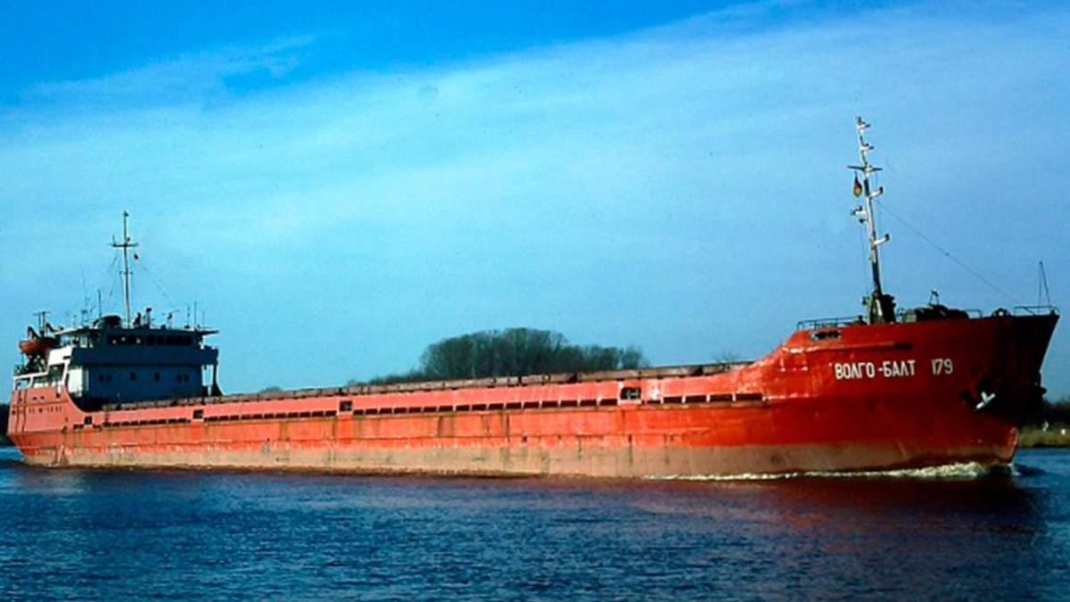 В Черном море затонуло судно с украинскими моряками 11 марта 2021