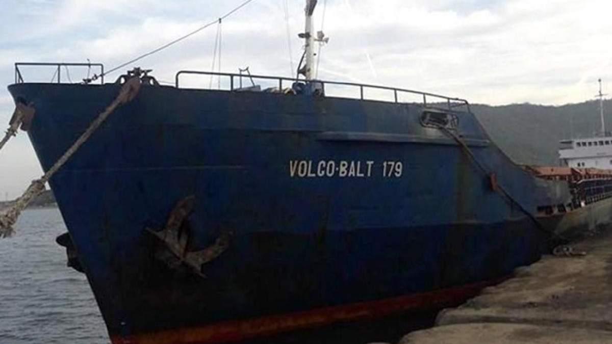 Затонуло судно: МИД подтвердил, что на борту были украинцы