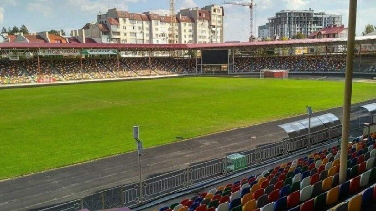 Інститут нацпам'яті Польщі засудив перейменування стадіону в Тернополі