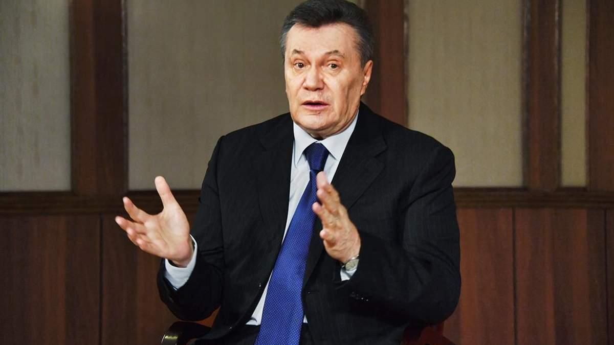Суд отменил постановление об остановке расследование по делу Януковича