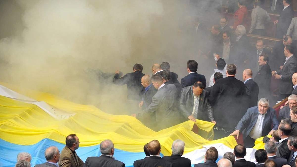 Що відомо про 236 депутатів, яких можуть звинуватити в держзраді