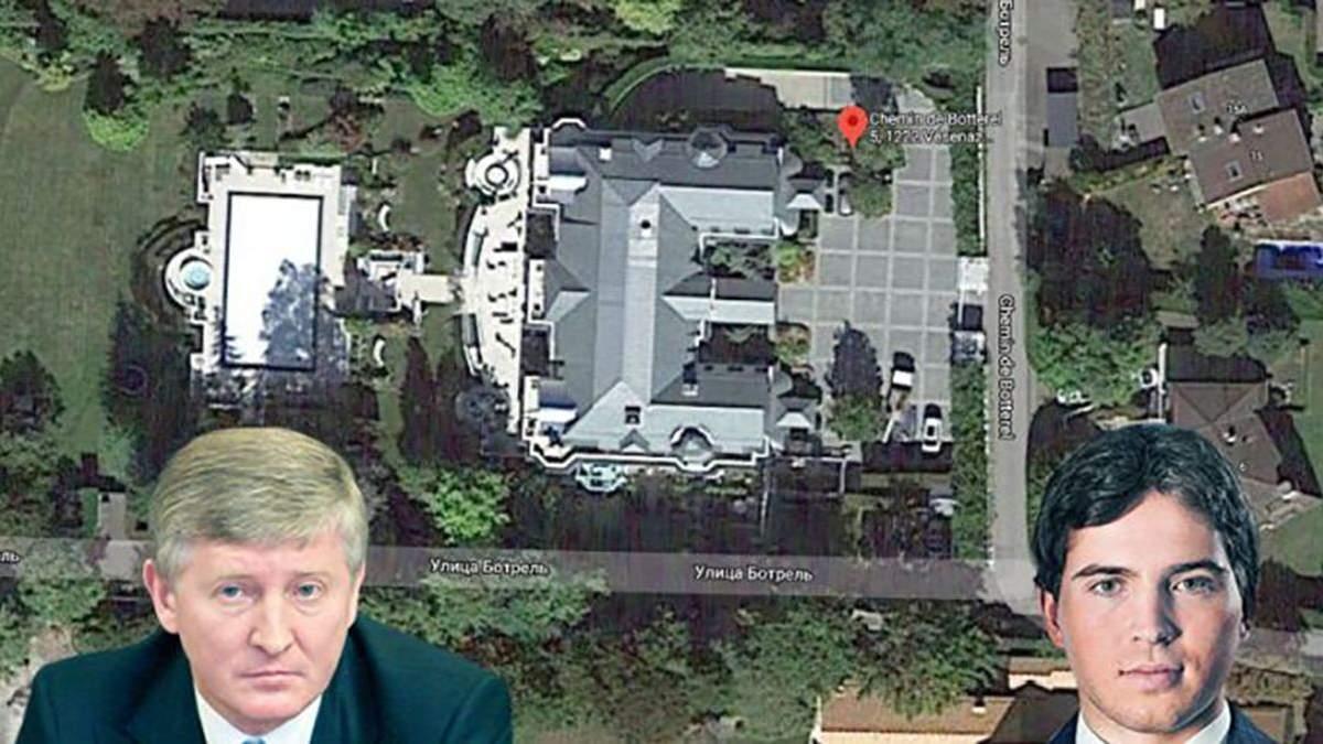 Син Ахметова купив маєток у Швейцарії за 2 мільярди гривень, – Лещенко