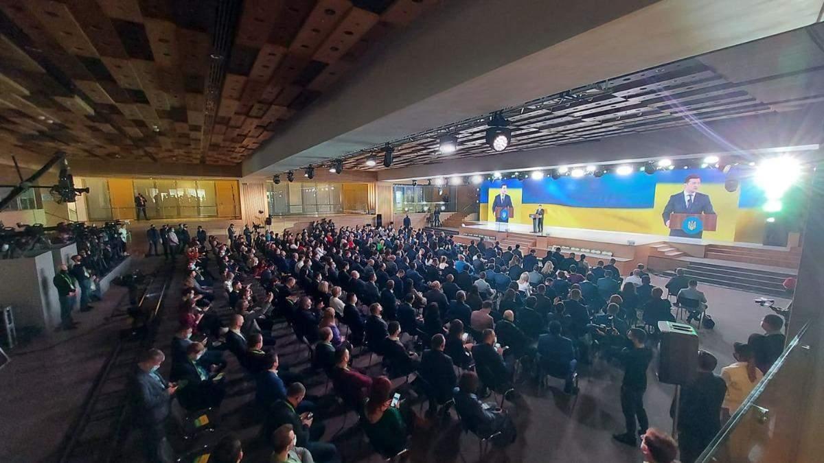 Слуга народа 13.03.2021 провела масштабный съезд партии