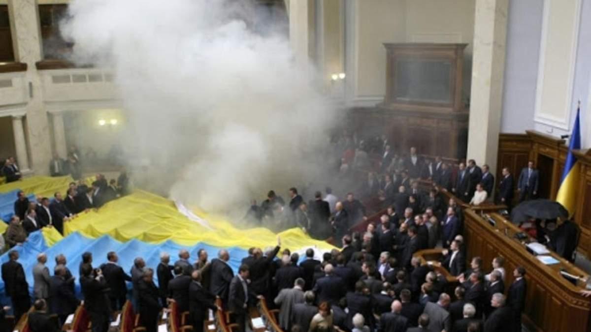 СБУ начала расследование о госизмене из-за Харьковских соглашений