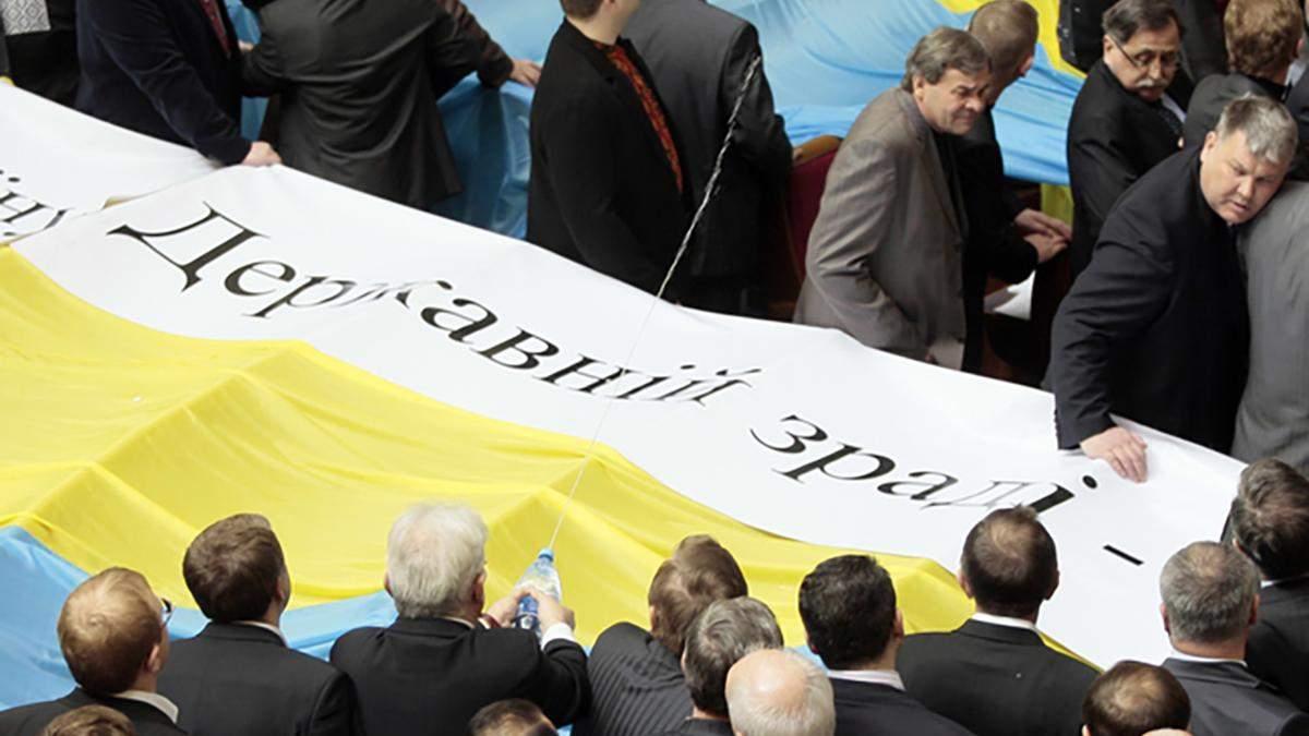 Овдієнко розповів про наслідки Харківських угод