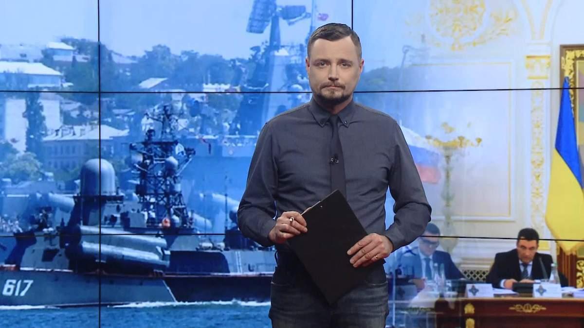 Pro новини: Росія купила Крим в Януковича. Наближення локдауну