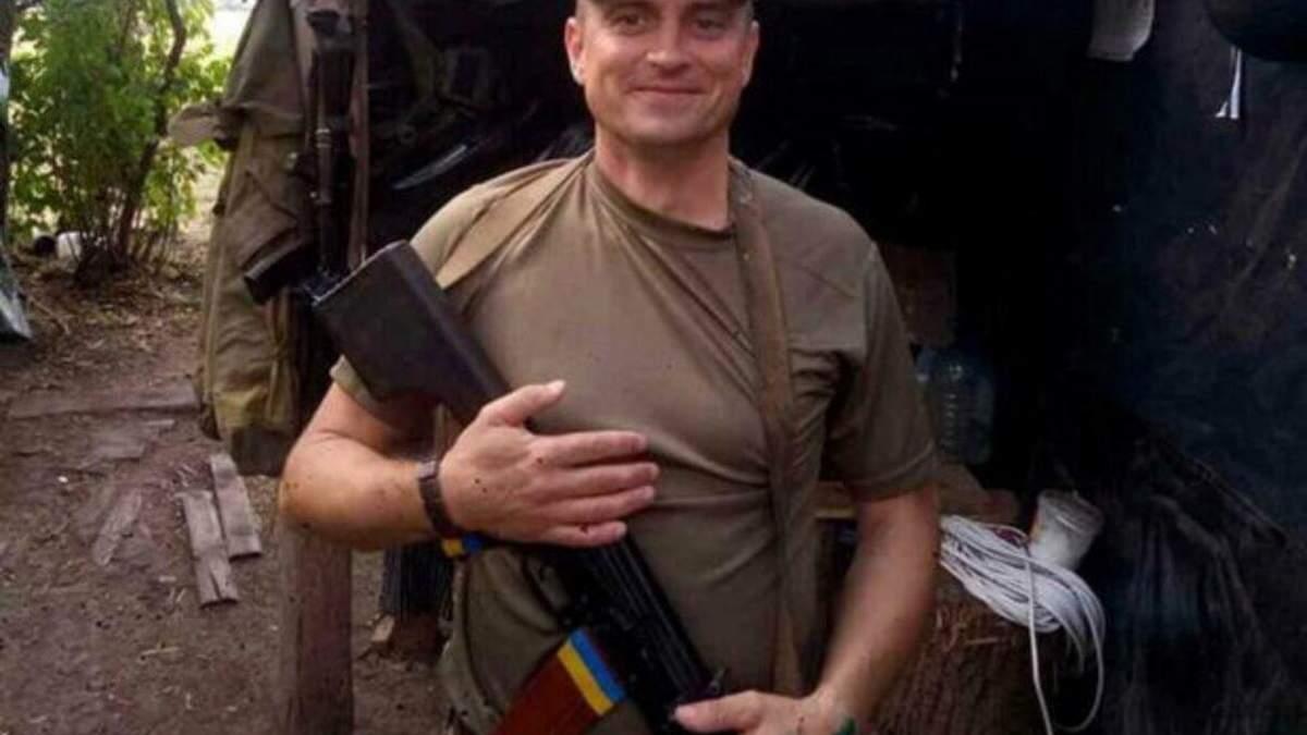 На Донбассе получил смертельное ранение Владимир Оноприенко