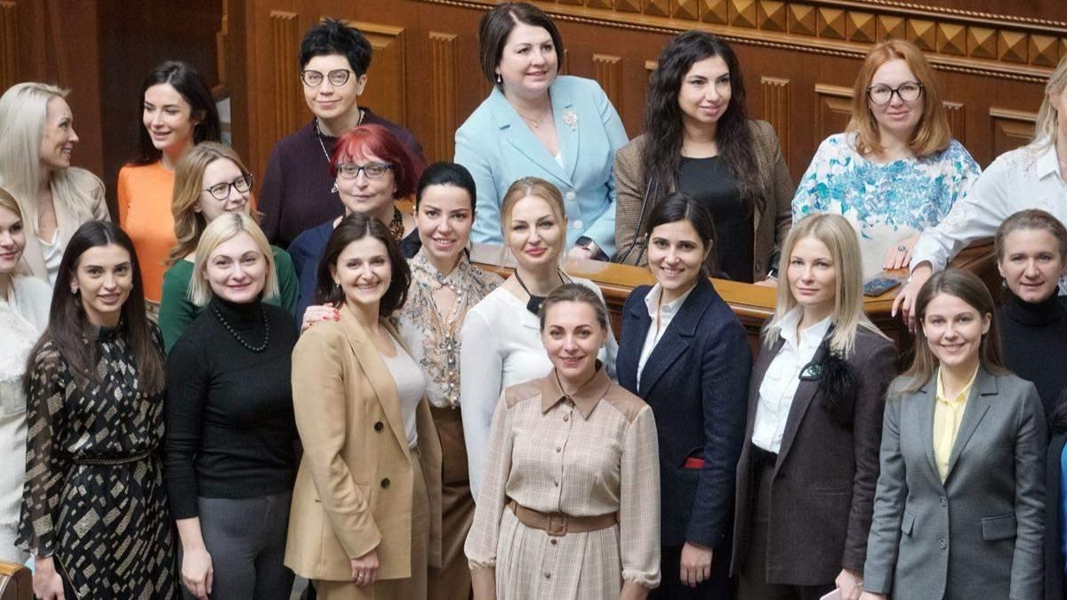 Зе жінки: на з'їзді слуг презентували жіноче крило партії
