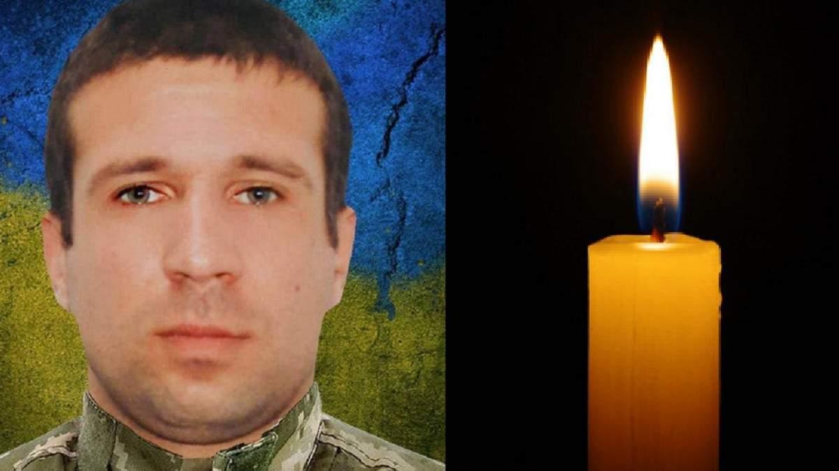 Біля Мар'їнки від кулі ворога загинув боєць Олександр Пекур