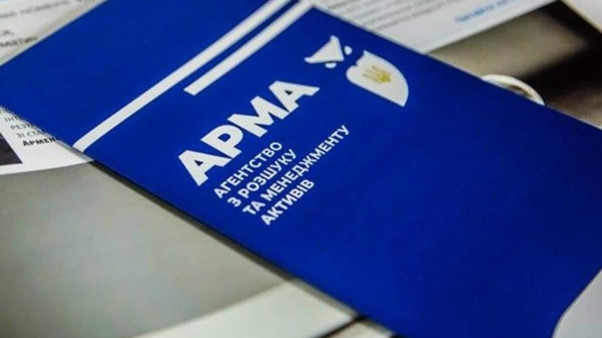 В АРМА назвали, скільки грошей заробили для України за 2020 рік