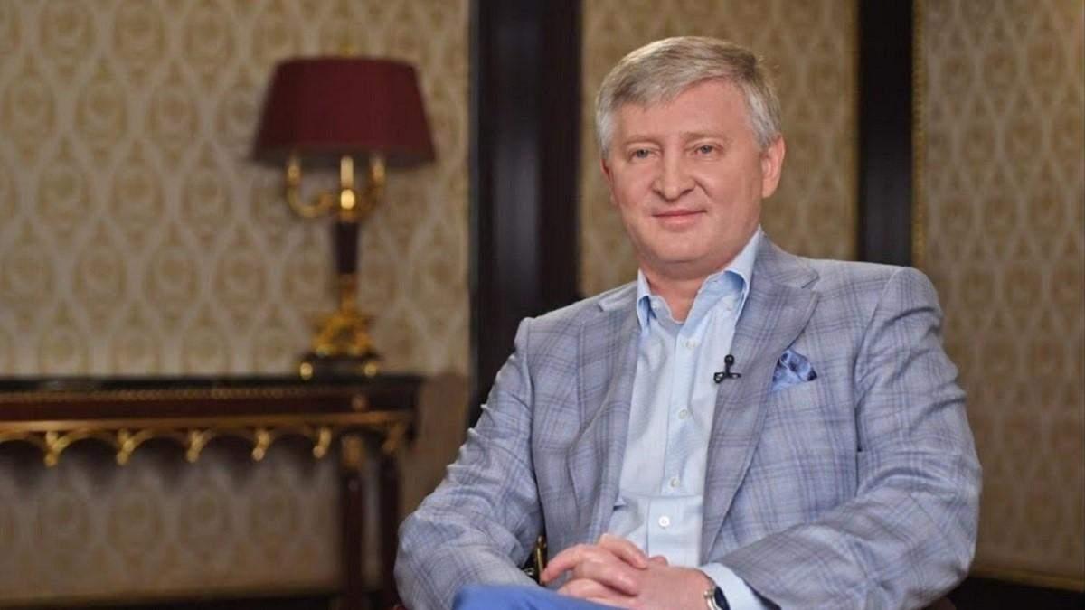 Харьковские соглашения: СБУ может прийти к Ахметову за госизмену