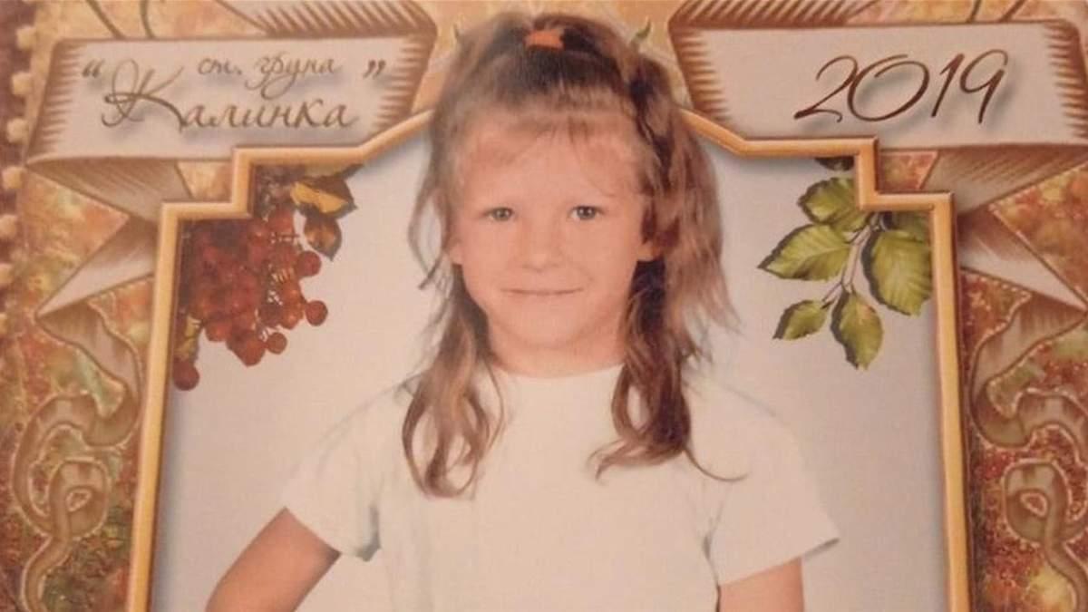 Затримали підозрюваного у вбивстві 7-річної Марії Борисової
