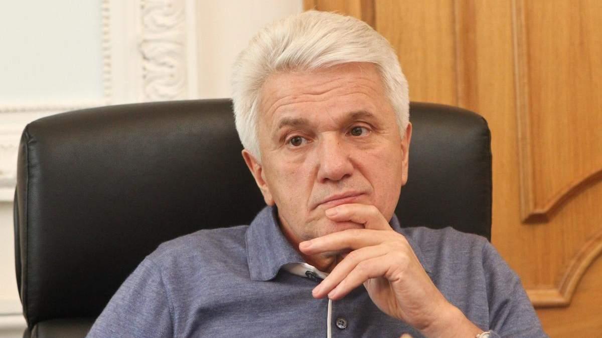 Литвин баллотируется в ректоры КНУ имени Шевченко: что не так ▷24tv.ua