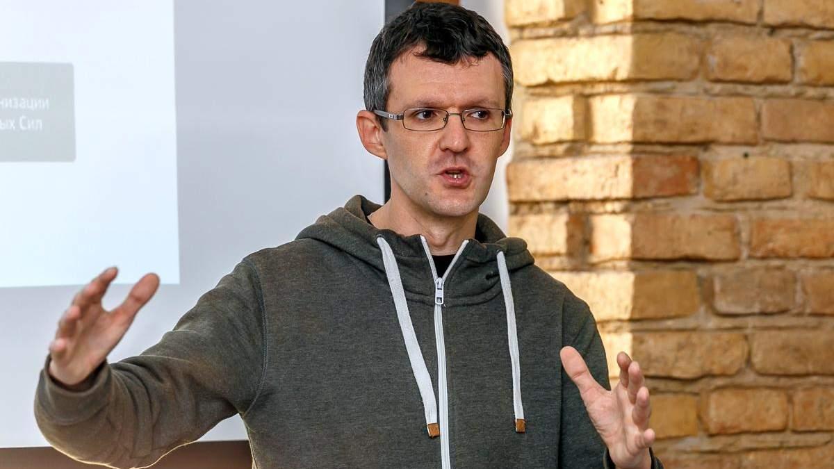 МИД отреагировал на задержание журналиста InformNapalm Дениса Ивашина