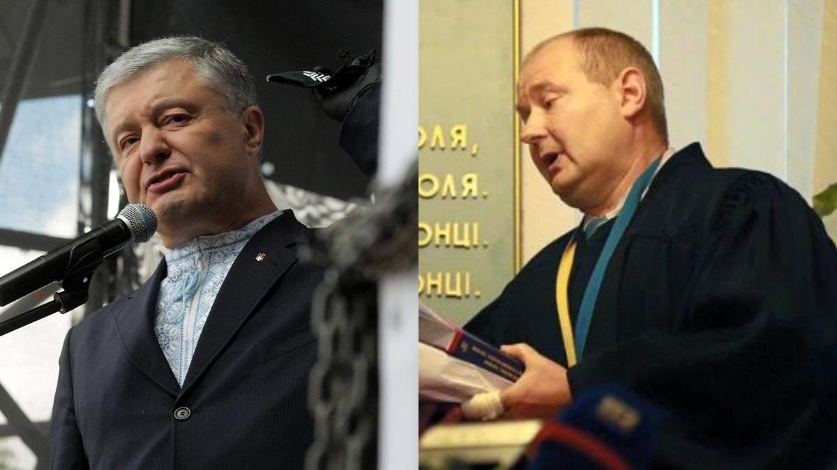 Чаус може мати серйозний компромат на Порошенка, – Лещенко