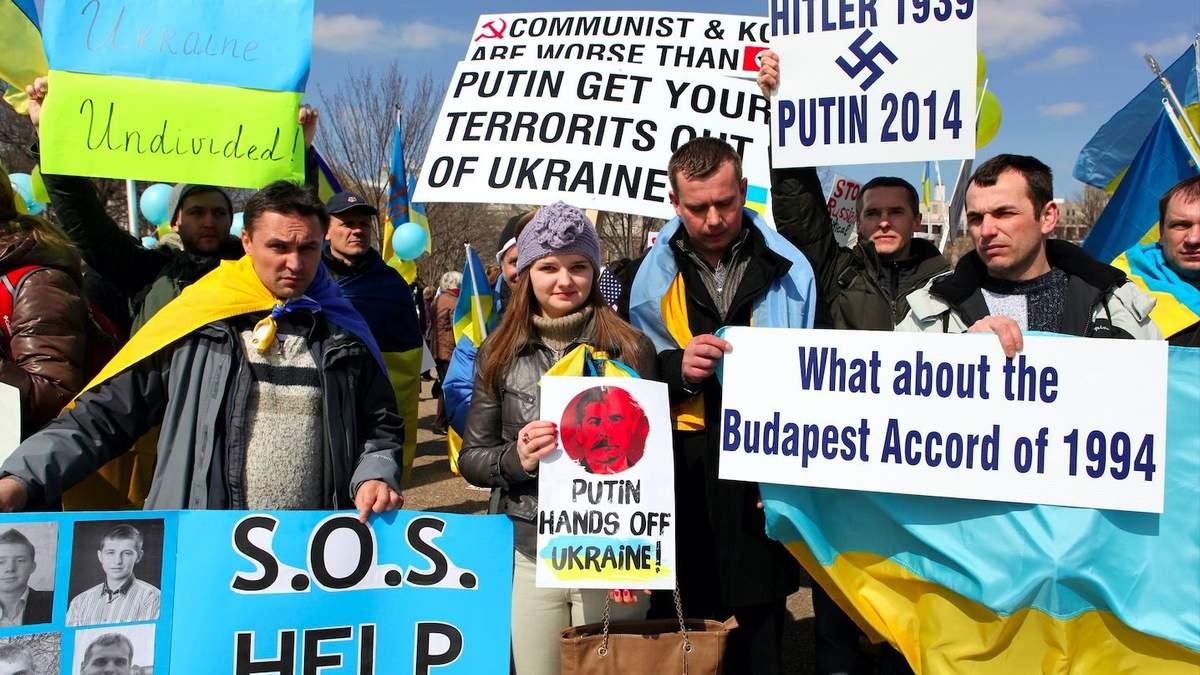 16 березня 2021 – 7 роковини так званого референдуму у Криму