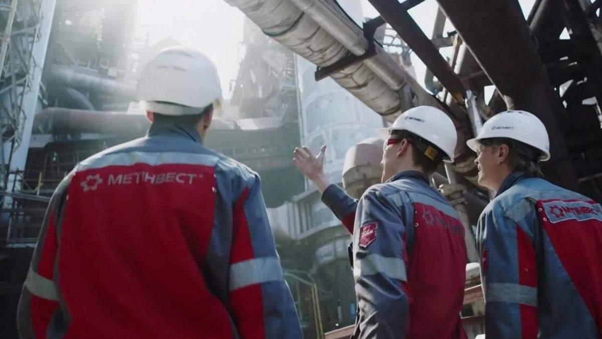 Сохранение рабочих мест и стабильный труд: Метинвест стал владельцем Покровской угольной группы