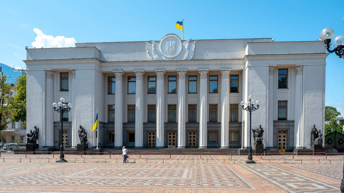 Обыски в Верховной Раде, Кабмине и СНБО через Харьковские соглашения