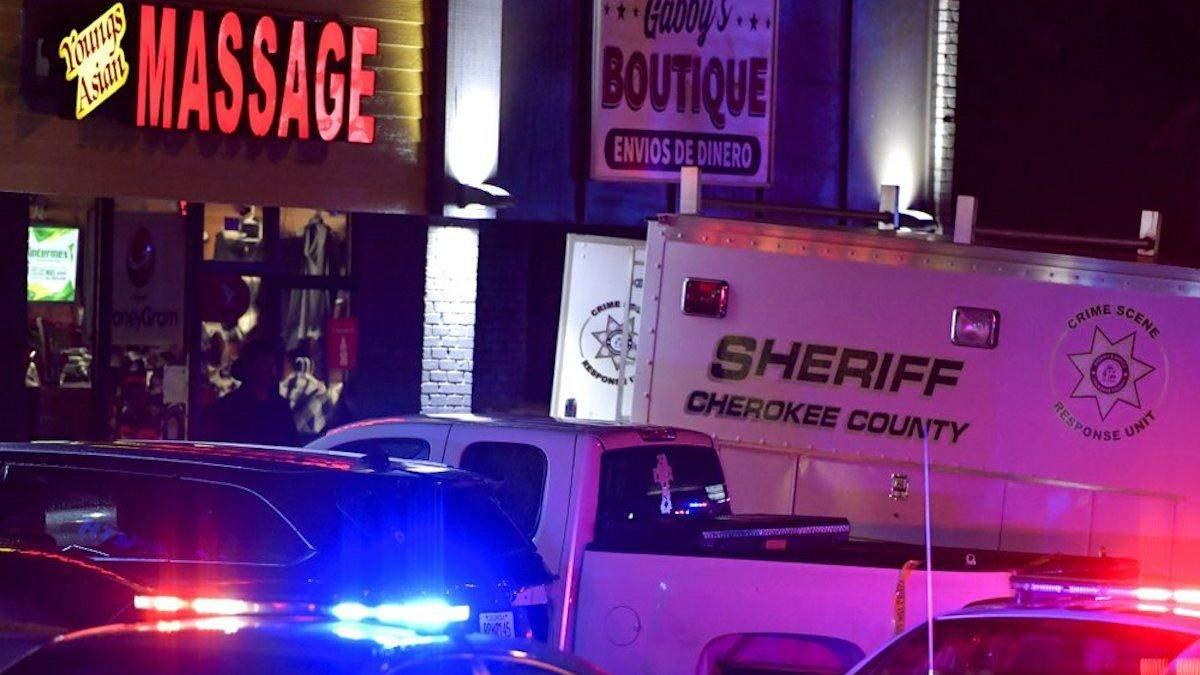 Масова бійня у США: 8 людей застрелили у 3 спа-салонах Атланти