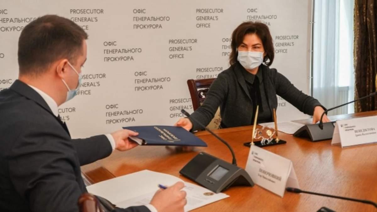 НАБУ и ГБР ведут расследование против Венедиктовой из-за Татарова