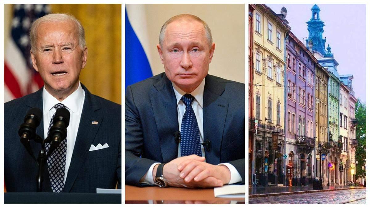 Новости Украины 17 марта 2021 – новости мира