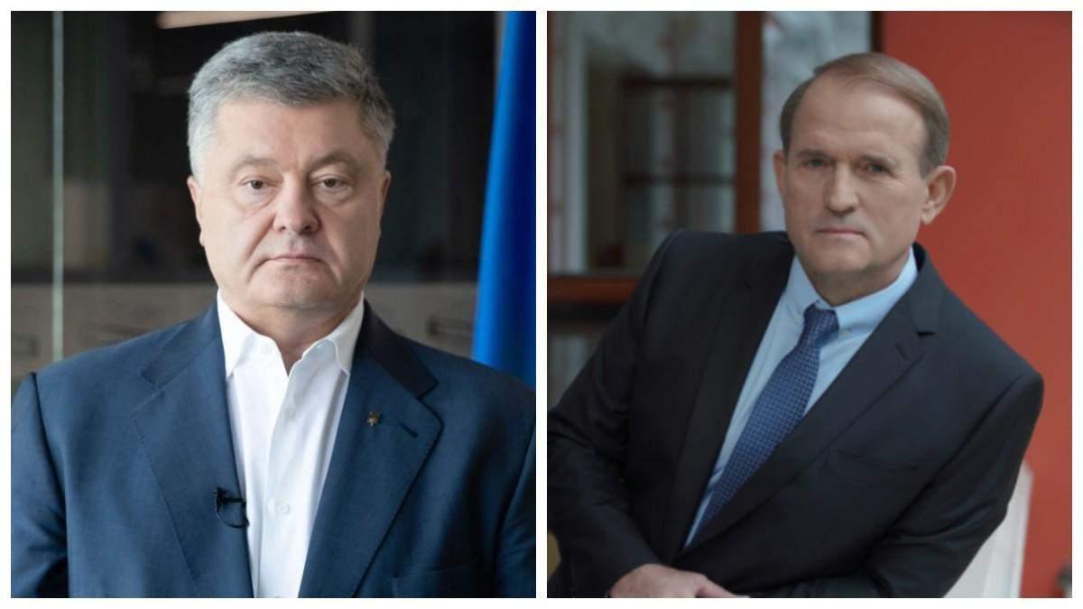 Порошенко та Медведчук очолили рейтинг недовіри українців