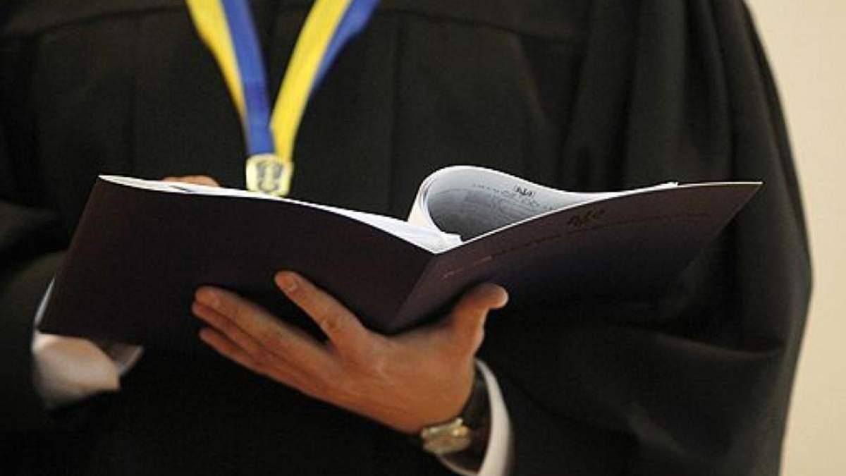 Антикорупційний суд відправив суддю за ґрати через хабар