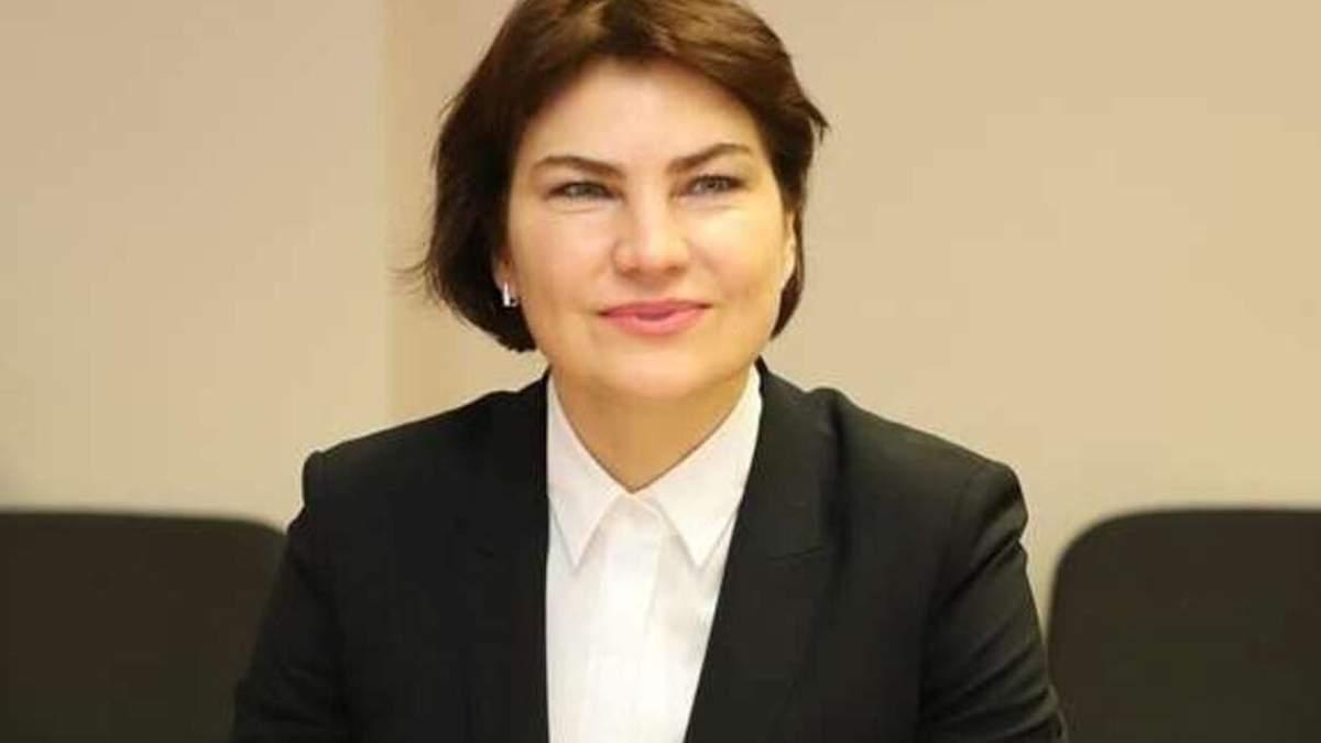 Венедіктова про дії прокуратури щодо біженців з Білорусі
