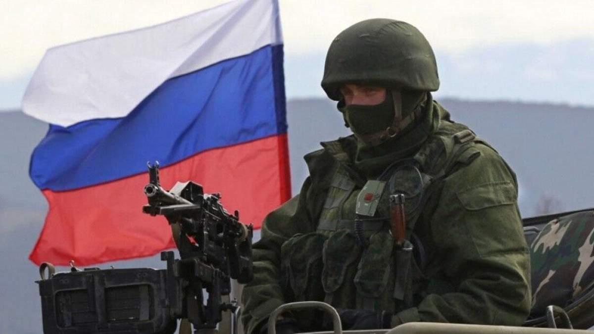 Підступність ворога: якими є плани Росії щодо України