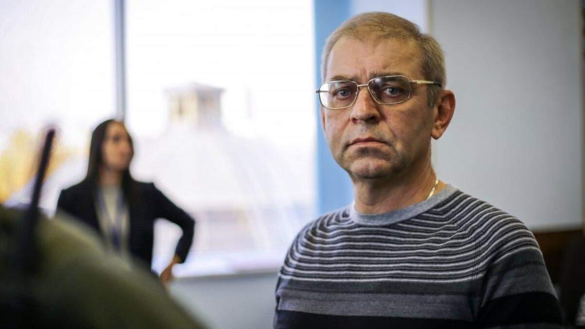 Суд оправдал екснардепа Пашинского 18.03.2021