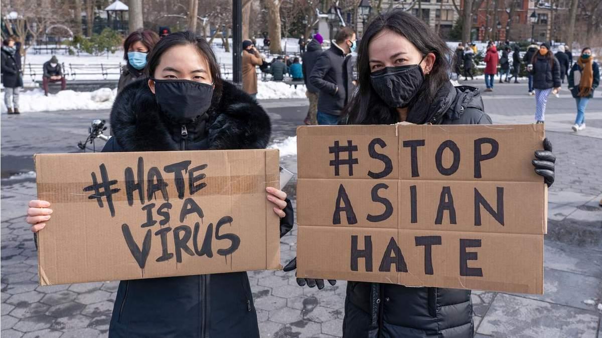 После массового убийства азиатов в США начались новые протесты