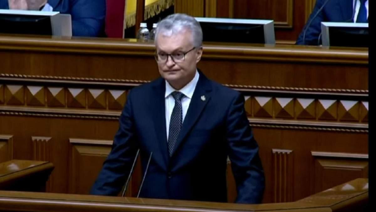 Президент Литви Гітанас Наусєда у Раді заговорив українською