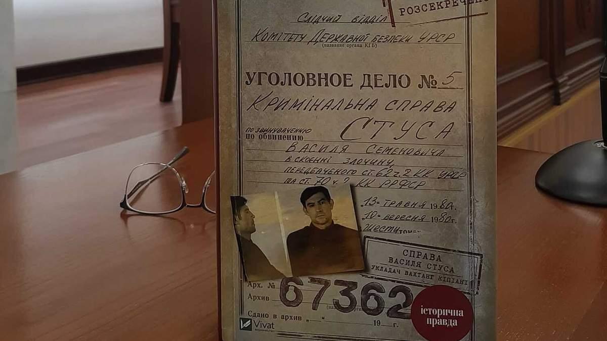 Кіпіані виграв справу проти Медведчука щодо книги про Стуса