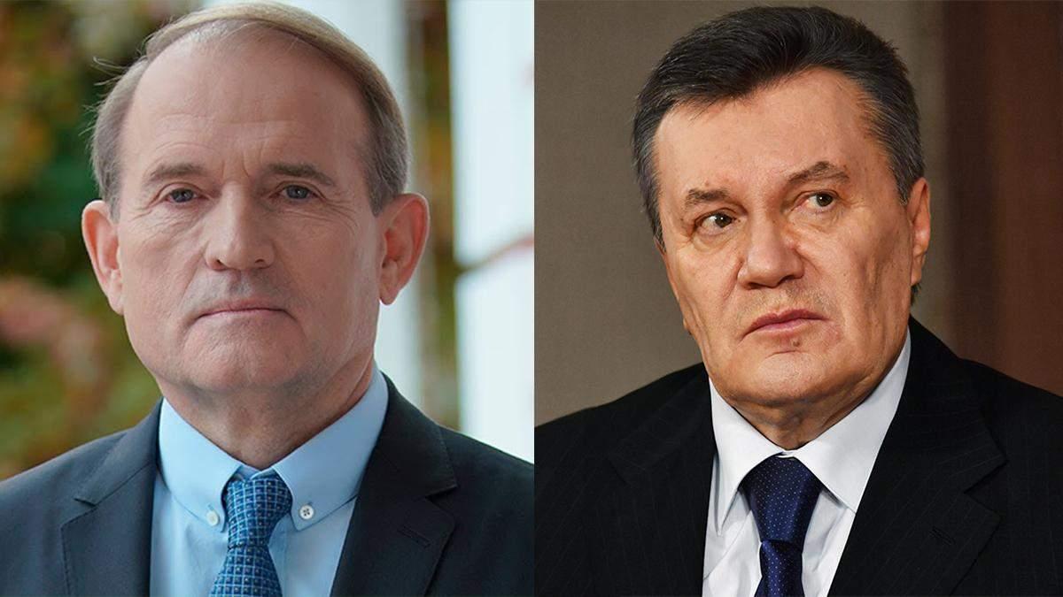 Новини України – 19 березня 2021: новини світу