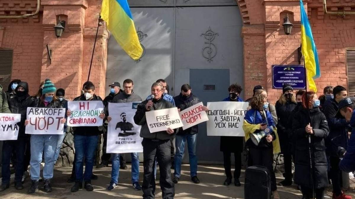 Протести в Одесі за Стерненка 20 березня 2021: відео та фото