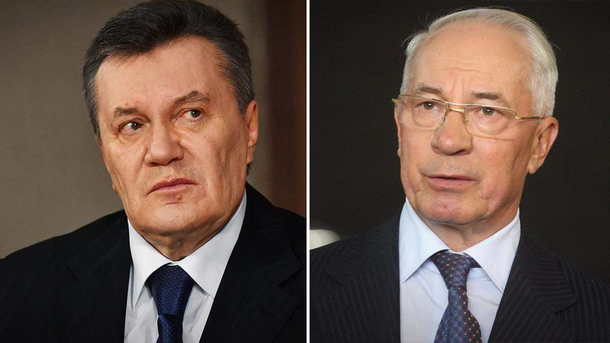 РНБО ввесла санкції до Януковича, Азарова та інших: список