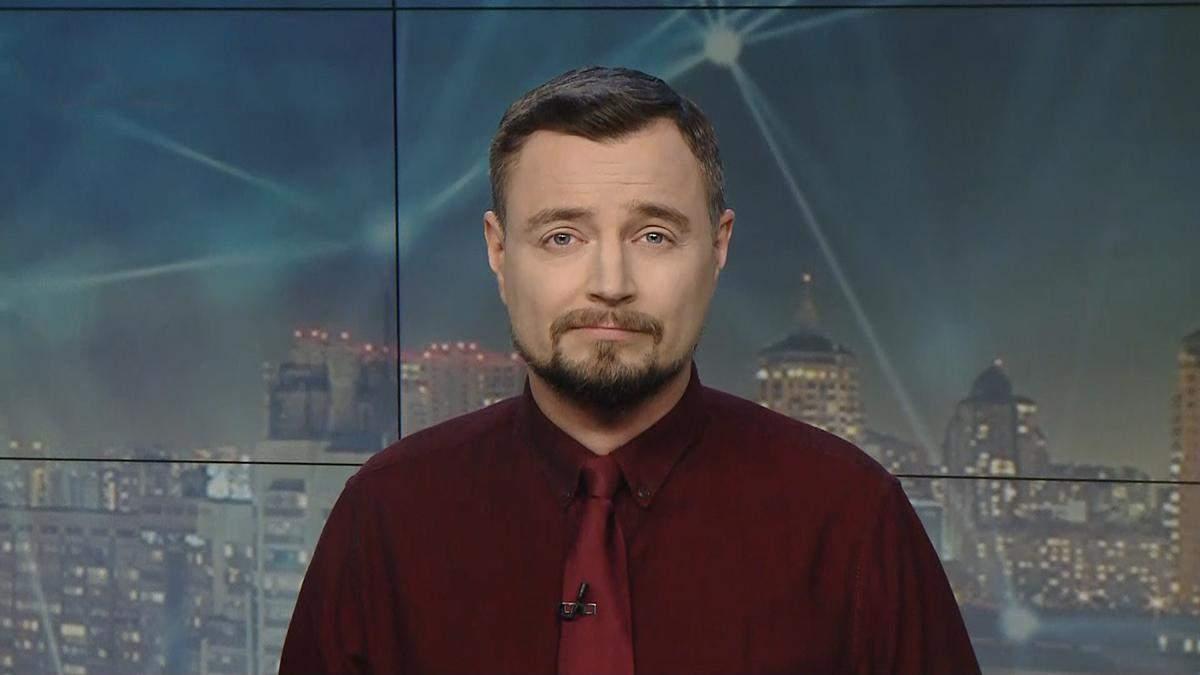 Pro новини: Заяви між Байденом і Путіним. Локдаун в регіонах України