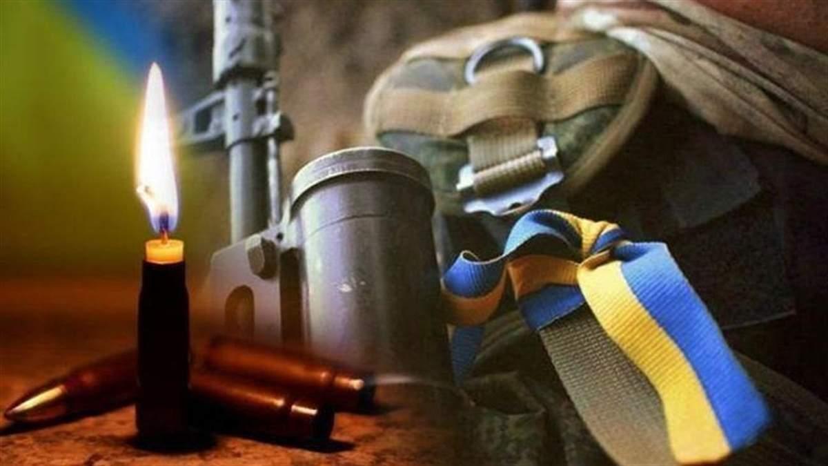 На Донбассе 19.03.2021 погиб украинский военный