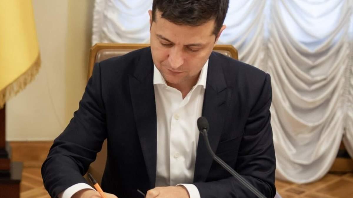 Указ Зеленского о создании Центра противодействия дезинформации