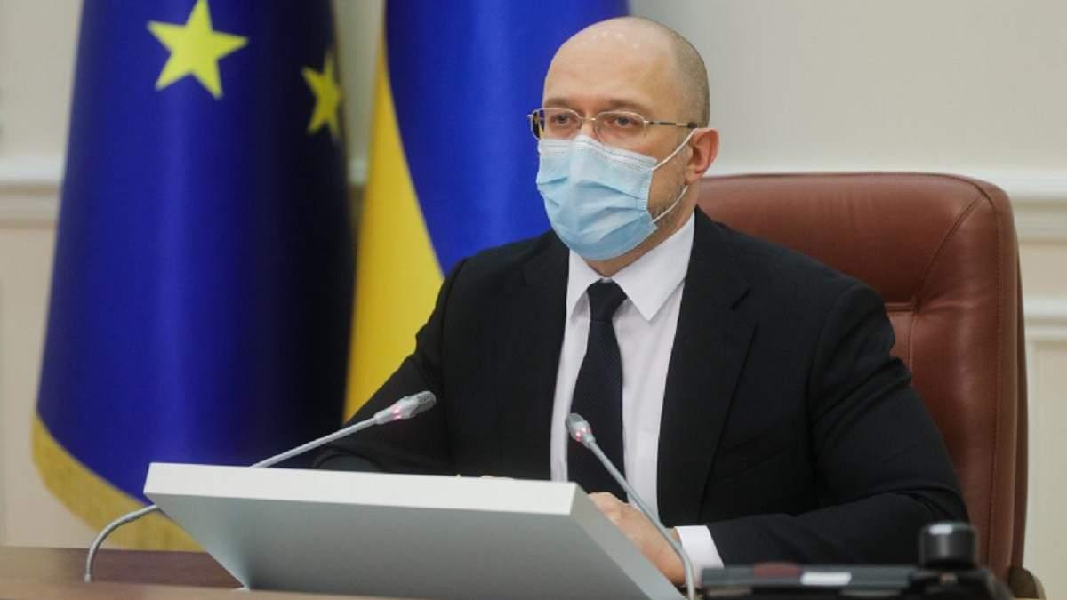 У нас война: Шмыгаль объяснил, почему Украина отказалась от Спутника V