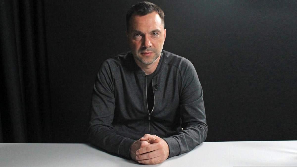 Інтерв'ю з Олексієм Арестовичем про справу вагнерівців