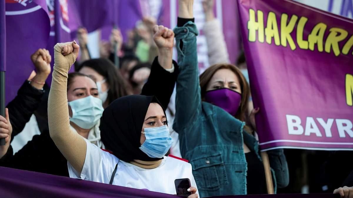 У Туреччині жінки протестую проти виходу зі Стамбульської конвенції