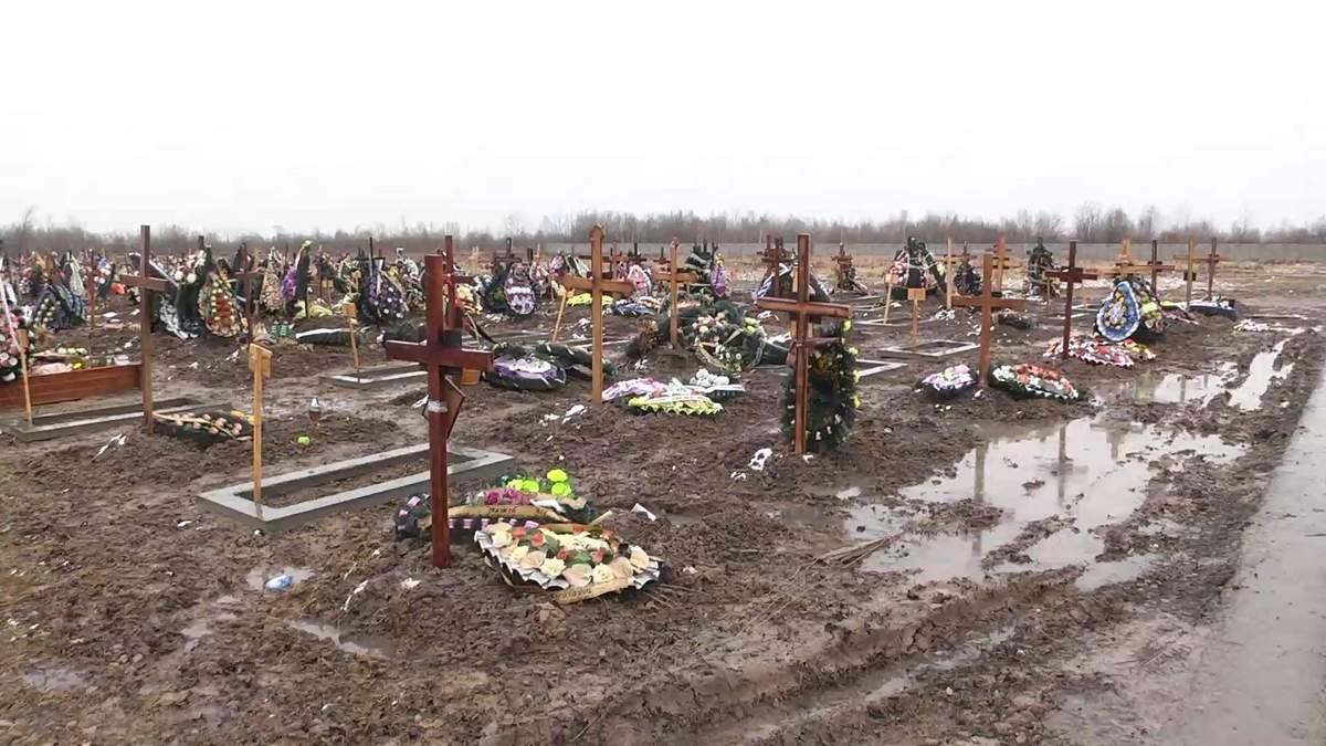 В Ивано-Франковске каждый день хоронят десятки людей: видео