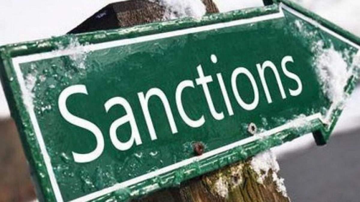 Євросоюз затвердив нові санкції проти Росії, Китаю та Північної Кореї