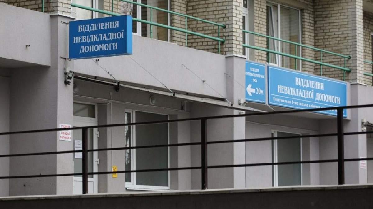 У Львові розгортають реанімаційне відділення для хворих на COVID-19