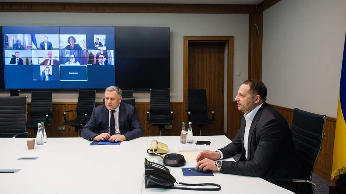 Єрмак попросив послів G7 підтримати  Україну у прагненні відновити мир