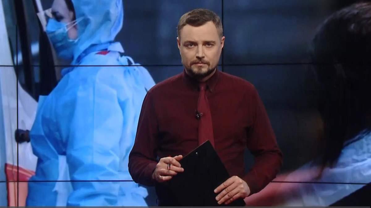 Pro новини: Сварки між українцями через мітинг на Банковій