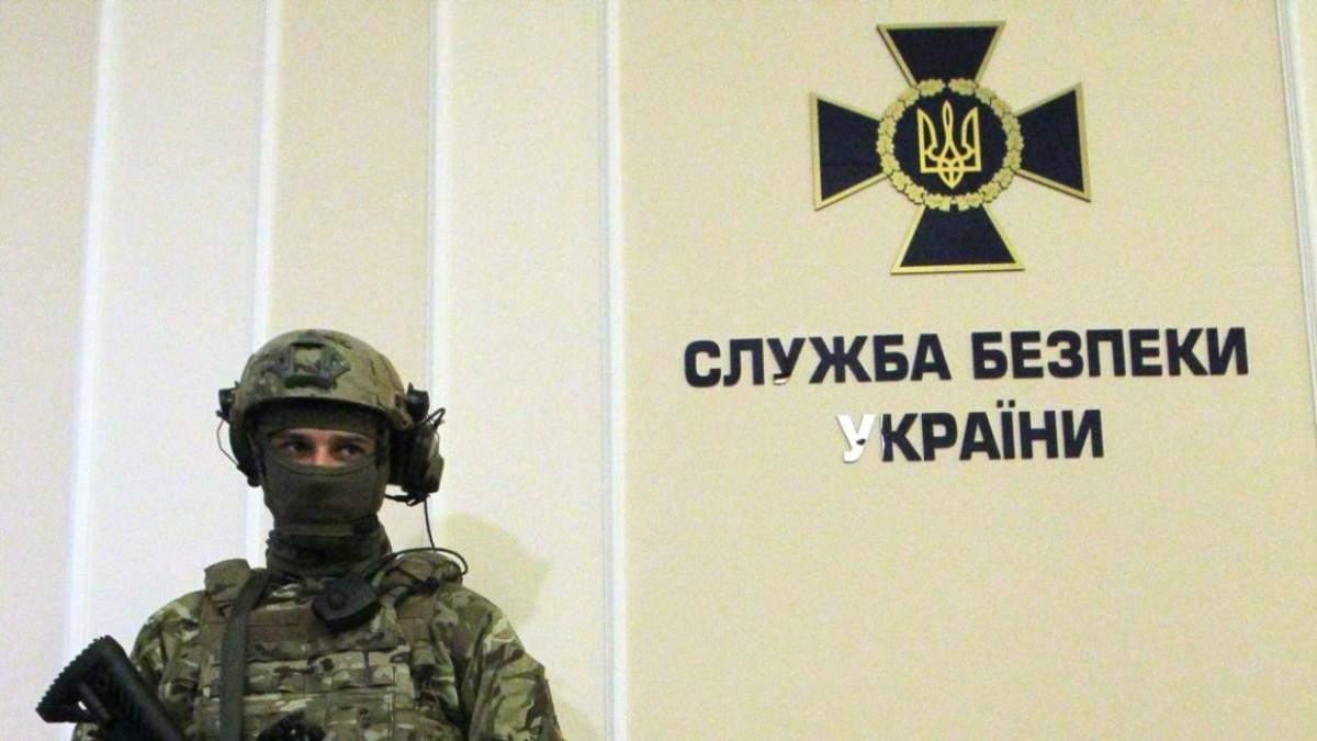 СБУ припинила шпигунську діяльність агента КДБ Білорусі