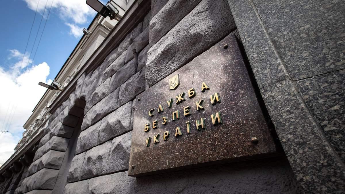День СБУ 2021: как менялась спецслужба в Украине