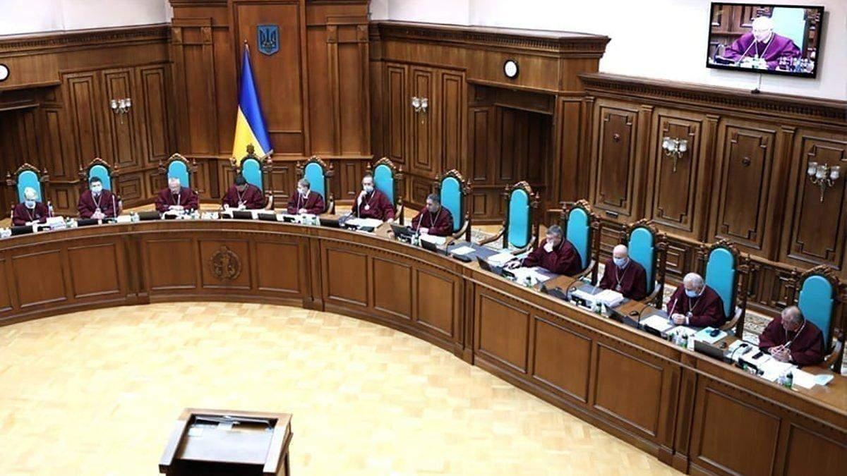 Кризис в КСУ продолжается: какие роковые решения могут рассмотреть судьи в ближайшее время